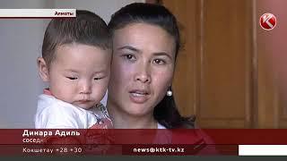 Пропавшего в Алматы малыша нашли мертвым в выгребной яме