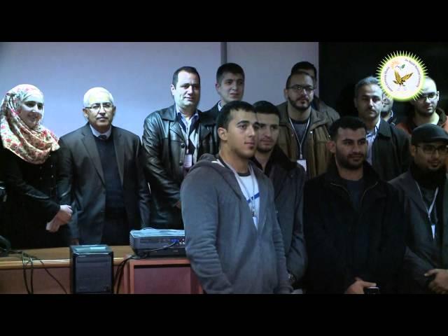 مشروع تركيب نظام خلايا شمسية في مستشفى النجاح الجامعي