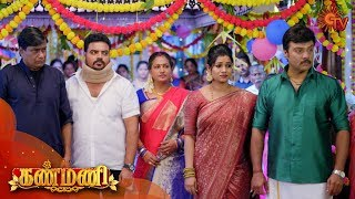 Kanmani - Special Episode | 1st March 2020 | Sun TV Serial | Tamil Serial