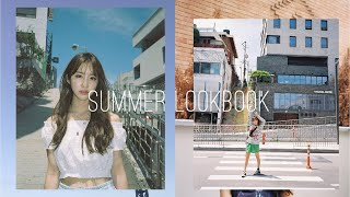 SUMMER LOOKBOOK! | 7 Korean Street Style Outfits