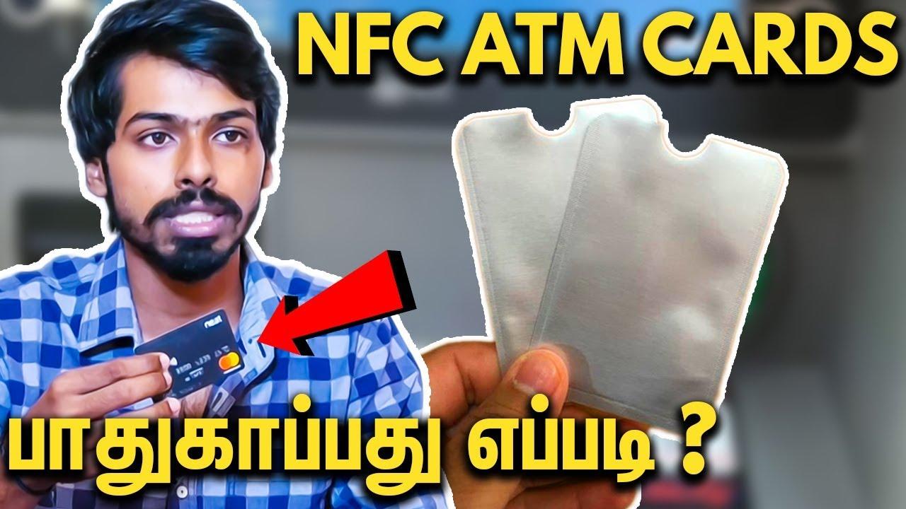 ஆபத்தாகும்  WIFI ATM CARD பாதுகாப்பது எப்படி? Hacker Shiva Balaji Interview