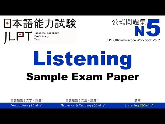 JLPT N5 Listening