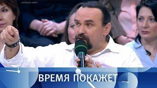 Выборы по-украински. Время покажет. Выпуск от 15.02.2019