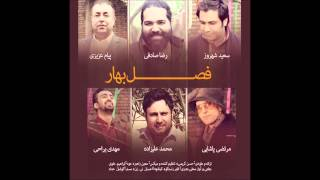 Various Artists - Fasle Bahar in 6 different languages of Iran