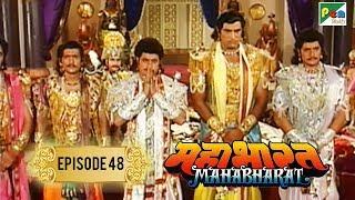 धृतराष्ट ने लौटाई पांडवो की सारी सम्पत्ति | Mahabharat Stories | B. R. Chopra | EP – 48 - Download this Video in MP3, M4A, WEBM, MP4, 3GP