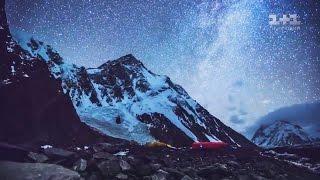 Приключения в диких джунглях. Непал. Мир наизнанку - 1 серия, 8 сезон
