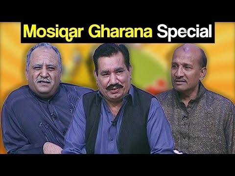 Khabardar Aftab Iqbal 15 March 2019 | Mosiqar Gharana Special | Express News