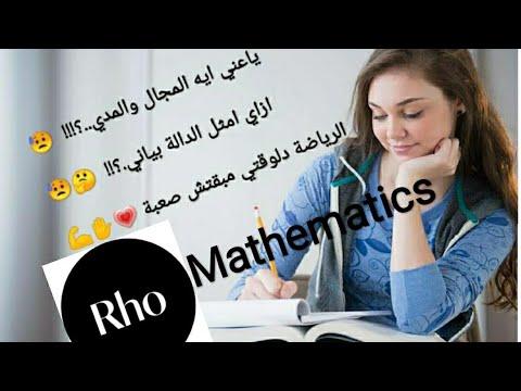 Rahma ali for mathematics talb online طالب اون لاين