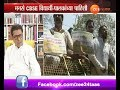Mumbai | MNS Chief | Raj Thackery On CBSE Paper Leak