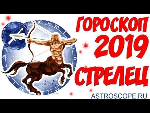 Гороскоп дева на год 2012
