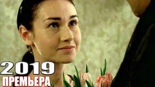 НОВИНКА на канале околдовала! КВАРТИРАНТКА Русские мелодрамы, сериалы 1080 HD