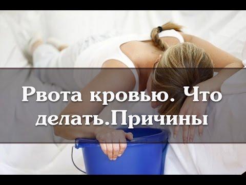 Желтуха у детей и лечение