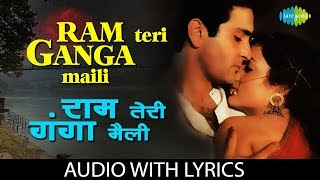 Ram Teri Ganga Maili with lyrics | राम तेरी   - YouTube
