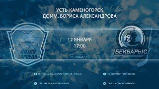 | «Алтай Торпедо» – «Бейбарыс» 1-2