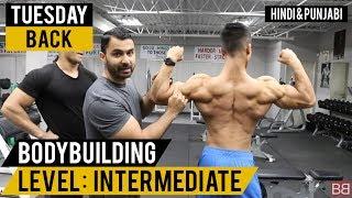 TUESDAY: Complete Back Workout! (Hindi / Punjabi)