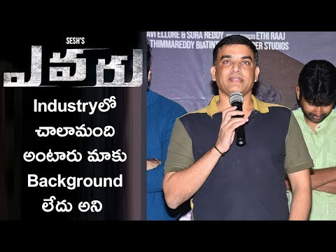 dil-raju-about-evaru-movie-team-pressmeet