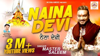 Naina Devi - Master Saleem - Navratri Special Bhajans and Songs