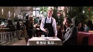 映画『鑑定士と顔のない依頼人』予告編