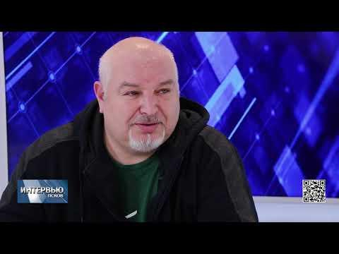 05.03.2019 Интервью / Андрей Семёнов
