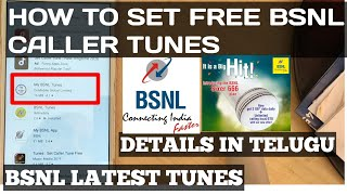 HOW TO SET FREE CALLER TUNES BSNL, LATEST SONGS, ANY SONG, DETAILS IN TELUGU