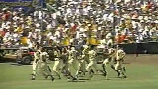 1995年夏準決勝星稜vs智弁学園18/18