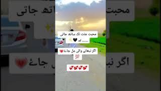 Whatsapp status | tiktok viral video