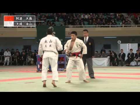 男子60kg級決勝 永山竜樹 vs 大島拓海