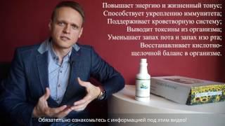 Кислородный напиток и энергетический коктейль - лечение синдрома хронической усталости, симптомы СХУ