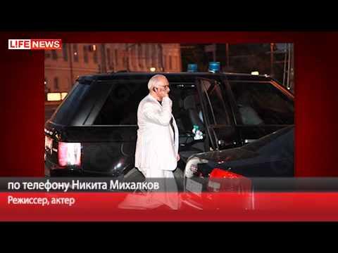 , title : 'Михалкова поймали на встречке без мигалки'