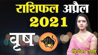 VRISH Rashi - TAURUS| Predictions for APRIL - 2021 Rashifal | Monthly Horoscope | Priyanka Astro - Download this Video in MP3, M4A, WEBM, MP4, 3GP