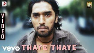 Thaye Thaye  Srinivas