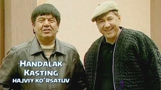 Handalak - Yangi hazillari | Хандалак - Янги хазиллари (hajviy ko