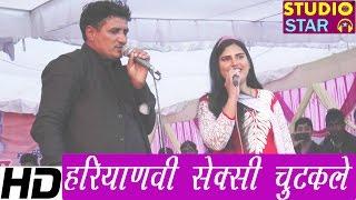 Sangeeta Jangra, Azad Khanda Best Haryanvi Chutkule 2016 | Jokes Ragni Competition Studio Star