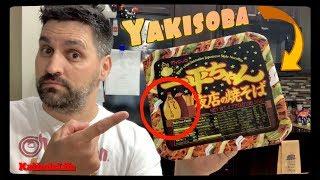 MYOJO Ippei Chan Yakisoba Japanese Ramen Noodles Taste Test!