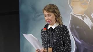 Ксения Собчак на Пионерских чтениях