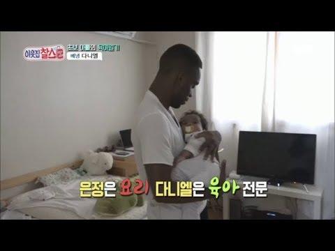 이웃집 찰스 - 초보아빠의 육아일기.20181120