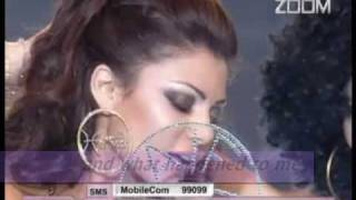 "Haifa Wehbe ""Makhatesh Bali"" (I Didn't Notice) HQ, subtitles English مخدتش بالی"