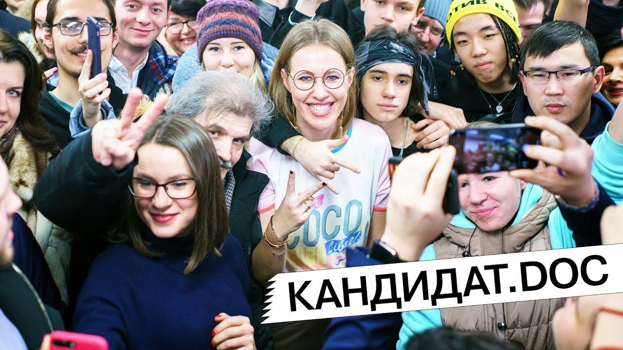 «Кандидат.doc». Дневники предвыборной кампании. Серия №19. Собчак и рэп