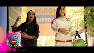 Шоу Дугонахо - Кори ганда зӯр