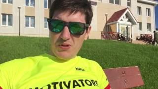 """Влог Motivators. Многодневка """"Евразия"""". День 1 - Пролог."""