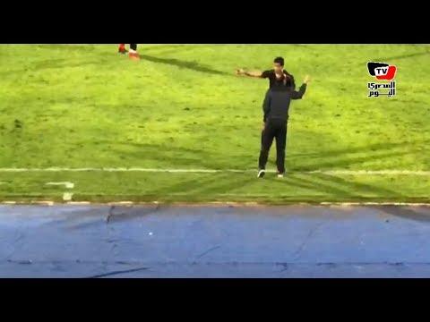 مشادة بين سيد عبد الحفيظ وحكم المباراة..وجماهير الأهلي توجه السباب له