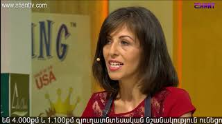 Մամայի եփածն ուրիշ է/Mamai epacn urish e - Program 102