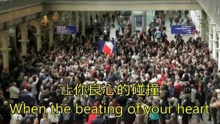 中文演唱2分钟起 Do You Hear The People Sing?悲惨世界 民众呐喊 人民之歌 in Chinese from 2:00 闪聚 快闪