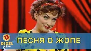 Украина: вся правда о ситуации в стране | Дизель Шоу