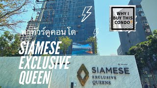 Video of Wyndham Bangkok Queen Convention Centre
