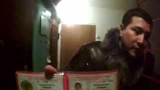 Тадишев уголовный розыск ДВД г.Алматы
