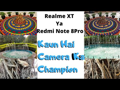 Realme XT vs Redmi Note 8 Pro: Camera Comparison
