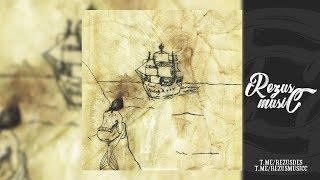 Pyrokinesis — море волнуется