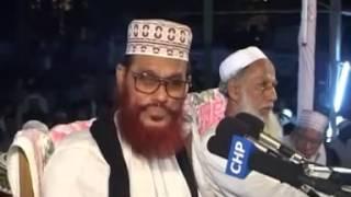 Bangla Waz Sylhet 2006 Day 1 Part 1 Allama Sayeedi, Bangla Islamic Talk, Bangla Waj Low)