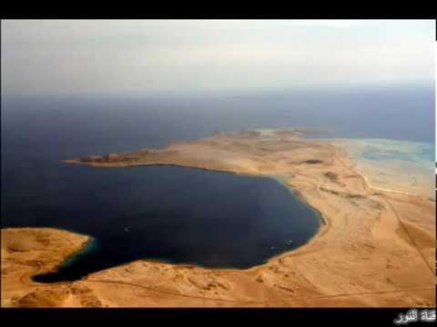 شبكة الطواش اين يقع مجمع البحرين الذي قصده نبي الله موسى لمقابلة العبد الصالح الخضر